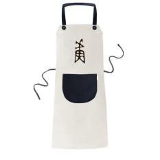 Tulang Prasasti Cina Nama Karakter Lu Memasak Dapur Beige Adjustable Bib Apron Saku Women Pria Chef Hadiah-Intl