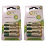 Jual Bty 8 Pcs Rechargeable Baterry Aaa Nimh 1 2V 1350Mah 2 Pak Ori