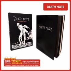 Promo Buku Death Note Sampul Kulit Keren Myhobbytown