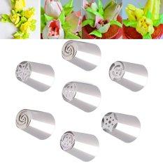 BUYINCOINS 7 buah/Rusia banyak tulip lapisan es pipa nozel Alat Dekorasi Kue Tips Dekorasi