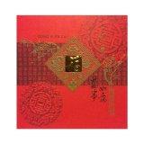 Diskon Capricorn Design Kartu Ucapan Imlek Scx 067 Isi 6 Capricorn Design Dki Jakarta