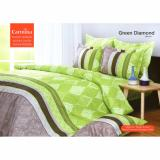 Beli Carmina Sprei Set Green Diamond Single Size 120X200 Carmina