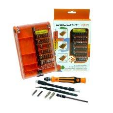 Spesifikasi Cellkit 6089C Obeng 1 Set Yg Baik