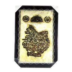 Central Kerajinan Kaligrafi Ali Imron Semar Kulit Kambing 70x50 cm - Bingkai Hitam