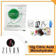 10pcs Citric Acid Monohydrate Pembersih Kerak Karat Asam Sitrat Sitrun PF5