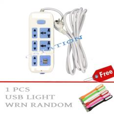 Diskon Colokan Listrik With Usb Free Usb Light