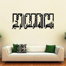 Creative Arabic Calligraphy Letters Wall Stickers Living Room HomeDecor Bedroom Islamic Decals Mural Art