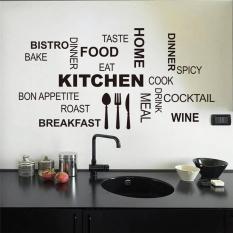 Toko Kreatif Dapur Cook Wall Stiker Home Decor Vinyl Decals Wallpaper Mural Poster Seni Intl Online Tiongkok