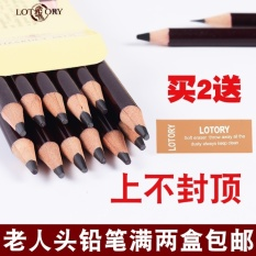 Tips Beli D Pocket Larento Art Pensil Hb2B6B8B10B12B14B Espresso Sketsa Pensil Drawingpencil T Whole Box Intl