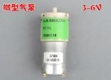 Diskon Dc 6 V Mini Air Pompa Motor Untuk Tangki Akuarium Oksigen Beredar Branded