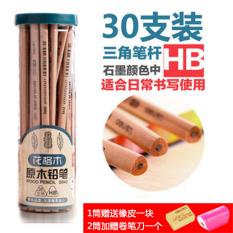 Jual Deli 2b 2 H Hb Pensil Heksagonal Kotak Murid Pena Promo Source · Rp 71