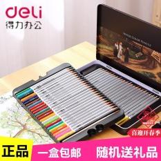 Deli pensil berwarna-warni menggambar Mewarnai Gambar berwarna pulpen Tipe Larut Dalam Air mewarnai lukisan pensil berwarna-warni dibungkus dengan kotak kertas