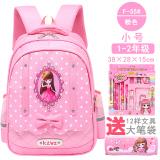 Spesifikasi Tas Siswa Sekolah Dasar Gadis Tas Tahun Anak Anak Paling Bagus
