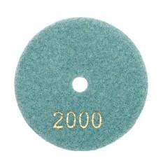Diamond Alas Poles 3 Inch Basah/Kering Granit Beton Marmer Batu 3000 #. IDR 33,000 IDR33000. View Detail. Berlian Pemolesan Bantalan 3