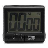 Harga Digital Lcd Dapur Memasak Timer Watch Countdown Dengan Loud Alarm Clock Klip Hitam Intl Satu Set