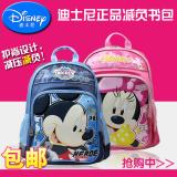 Promo Disney Tren Siswa Sekolah Dasar Baru Membebani Tas Ransel Tas Sekolah Anak