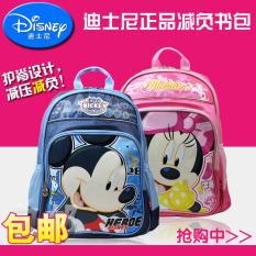 Harga Termurah Disney Tren Siswa Sekolah Dasar Baru Membebani Tas Ransel Tas Sekolah Anak