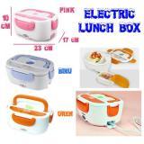 Jual Electric Lunch Box Penghangat Makanan Lunch Box Pemanas Makanan Orange Dki Jakarta
