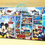 Jual Enam Puluh Satu Tk Siswa Sekolah Dasar Lukisan Alat Tulis Set Kotak Hadiah Grosir