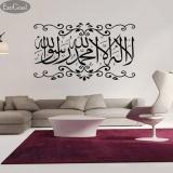 Jual Esogoal Muslim Gaya Dinding Seni Stiker Yang Bisa Dilepas Untuk Rumah Cat Ruang Tamu Kamar Tidur Decal Islam Decor 100 57Cm Online Di Tiongkok