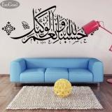 Spesifikasi Esogoal Muslim Gaya Dinding Seni Stiker Yang Bisa Dilepas Untuk Rumah Cat Ruang Tamu Kamar Tidur Decal Islam Decor 105 42Cm Yang Bagus Dan Murah