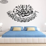 Jual Esogoal Muslim Gaya Dinding Seni Stiker Yang Bisa Dilepas Untuk Rumah Cat Ruang Tamu Kamar Tidur Decal Islam Decor 57 31 Cm Intl Original