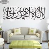 Jual Beli Online Esogoal Muslim Gaya Dinding Seni Stiker Yang Bisa Dilepas Untuk Rumah Cat Ruang Tamu Kamar Tidur Decal Islam Decor 60 22 Cm Intl