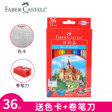 Review Faber Castell Warna Warna Grafis Profesional Warna Memimpin Berminyak Pensil Warna Di Tiongkok