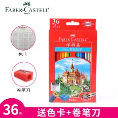 Toko Faber Castell Warna Warna Grafis Profesional Warna Memimpin Berminyak Pensil Warna Termurah