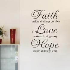 Iman Membuat Semua Hal Mungkin Cinta Pekerjaan Mudah Harapan Kutipan Inspirasional Stiker Tembok 86 Cm *