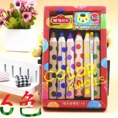 M&G halus Larut air pensil berwarna-warni 6/12 warna kepala tebal pensil berwarna-warni anak-anak lukisan Lukisan pensil berwarna hari raya hadiah