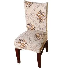 Fashion Chair Cover One-piece Stretch Removable Washable Printed Soft Polyester Fiber Wrinkle Resistant Chair Seat Protector Slipcover for Home Office Hotel Wedding Banquet Meeting Celebration Dinning Room Decoration Style E - intl