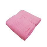 Fio Online Selimut Bahan Handuk Single Polos 160 X 200 Cm Pink Banten Diskon 50