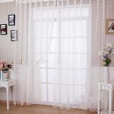 Toko Bunga Kain Pual Tirai Jendela Putih Online Tiongkok