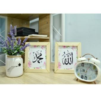 Frame Kayu Pinus Hiasan dinding Kaligrafi islam