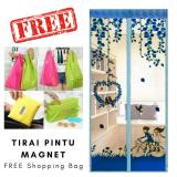 Faimstore Tirai Pintu Magnet Anti Nyamuk Motif Lovebird Free Shopping Bag Indonesia