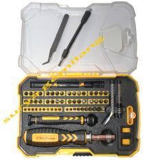 Diskon Produk Full Set Obeng Set 60 1 Peralatan Listrik Dan Alat Reparasi Set Kunci