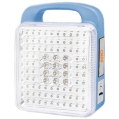 Gogo Grosir Cmos HK-88 Emergency Lamp - Biru