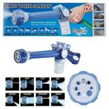 Toko Gos Ez Jet Water Canon Semprotan Air Serba Guna 8 In 1 Online