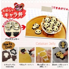 Griya Cetakan Bento Panda Cookie Cutter - Multicolor