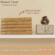 Handuk Hotel / Premium Hotel Towel (Natural Brown / 68x140cm / 550GSM / Double benang)