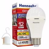 Spesifikasi Hannochs Lampu Emergency Led Genius 12 Watt Putih Murah Berkualitas