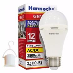 Hannochs Lampu Emergency Led Genius 12 Watt - Putih
