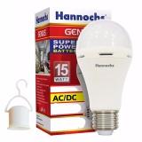 Hannochs Lampu Emergency Led Genius 15 Watt Putih Hannochs Diskon 50