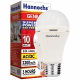 Harga Hannochs Led Genius Ac Dc 10W Putih 3 Pcs Yang Bagus