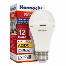 Harga Hannochs Led Genius Ac Dc 12W Putih 3 Pcs Terbaik