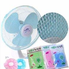 Sarung Pelindung Kipas Angin / Penutup Kipas Baling Angin Jaring  / Fan Cover - Pink