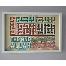 Harga Hiasan Dinding Kaligrafi Kufi Surat Al Ikhlas Uk 30X40 Merk Tatomi