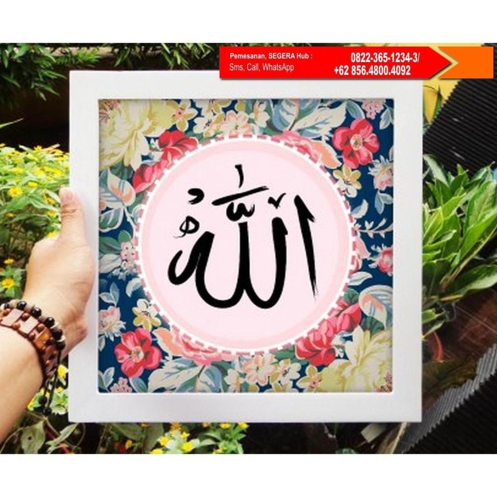Hiasan Dinding Ukuran 20x20cm Motif Kaligrafi Allah