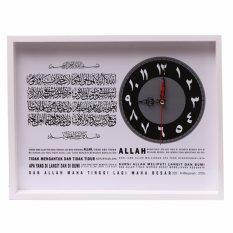 Jual Hiasan Jam Dinding Kaligrafi Ayat Kursi Monochrome Black White Uk 30X40 Tatomi Ori
